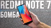 Xiaomi Redmi Note 7 первый ОБЗОР ???? ЭТО РЕАЛЬНО БОМБА!