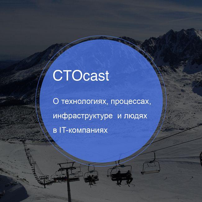 CTOcast #19 Sergey Gonchar (MSQRD)