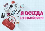 Я всегда с собой беру: день еврейской культуры в Минске