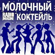 """Музыка для мужского стриптиза в весенней программе """"Молочный Коктейль"""". (035)"""