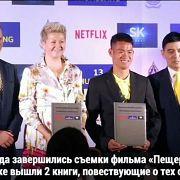Netflix снимет сериал о спасении детской футбольной команды из пещеры в Таиланде - Апрель 30, 2019