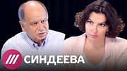 Даниил Дондурей о «моральной катастрофе» в российском обществе