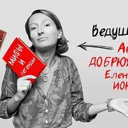 Борьба против рака:новейшие разработки по диагностике и лечению, которые становятся доступны пациентам в России