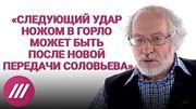 Алексей Венедиктов о том, почему вывез журналистку Ксению Ларину из страны