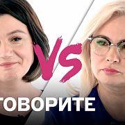 Остались ли проблемы у крымчан после «возвращения домой»? Разговор с сенатором на повышенных тонах