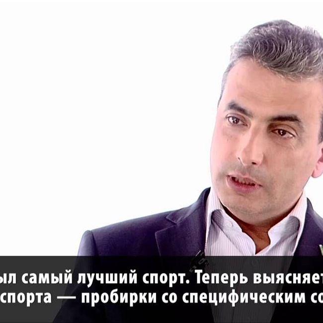 Интервью с депутатом Львом Шлосбергом