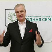 Как помочь России? Обращение Андрея Иванова