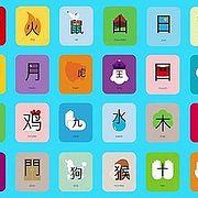 «Китайский — один из самых сложных в освоении языков для русскоговорящего человека» // Александр Леви — о том, как можно выучить язык, не прибегая к учебникам