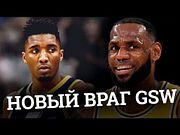 Леброн плохой лидер и лудшая команда NBA