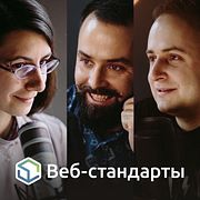 Выпуск №134