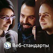 172. События года и Frontend Conf в Москве, зачем быть в ПК, доклады и устройство фестиваля