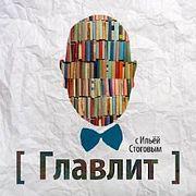 Особая тройка поэта Маяковского (13)