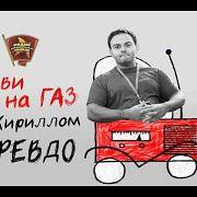Эксперты назвали лучший подержанный автомобиль стоимостью до 100 тыс. рублей