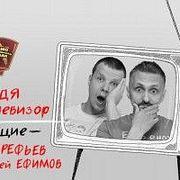 Новогоднее телевидение: Первый канал против России - кто победил?