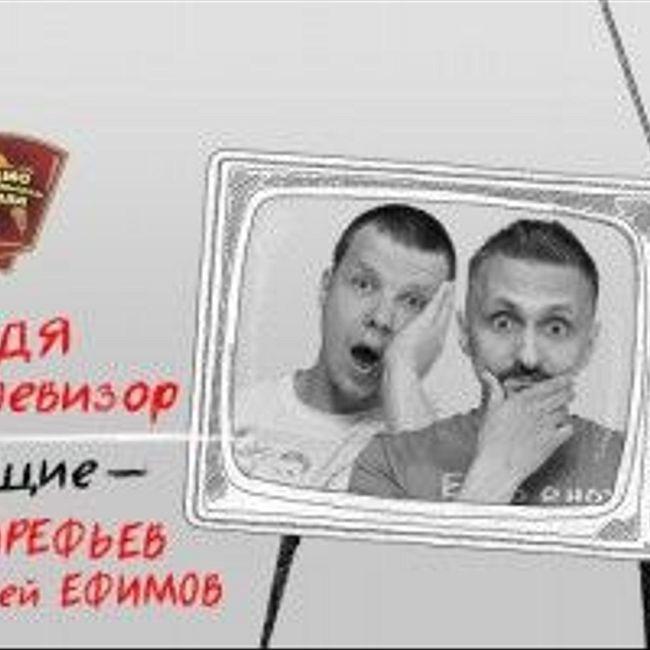 «Шурыгинагейт» продолжается: как Андрей Малахов зарабатывает рейтинг, развращая простаков из глубинки