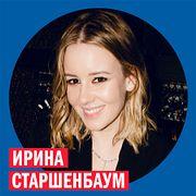 Алексей Титов @ Week & Star