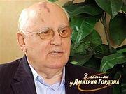 Горбачев о своей жене Раисе Максимовне