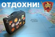 Маршрут выходного дня: Москва-Петушки