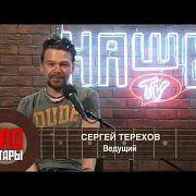 Pro Гитары - Андрей Шморгун