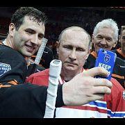 Каким будет хоккей после Олимпиады-2018?