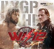 Обсуждение Wrestle Kingdom 12