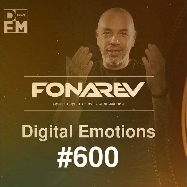 Fonarev - Digital Emotions #600