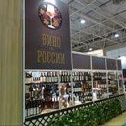 Продэкспо-2016. Вино изРоссии (56)