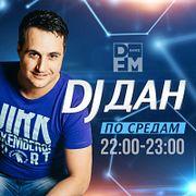 DFM DJ ДАН по СРЕДАМ 04/07/2018