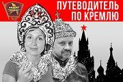 Спасая от бомбежек, Кремль превратили в высотки, Мавзолей - в обычную двухэтажку, а на площадях нарисовали крыши жилых домов