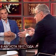 100 лет революции: 31 июля – 6 августа 1917 года (часть 1)