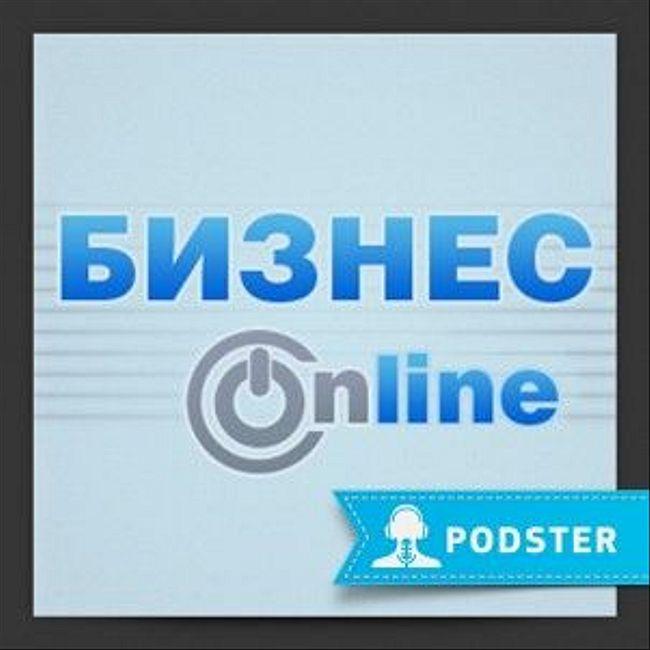 P2р carsharing: как заработать на чужих автомобилях (30 минут, 28 Мб mp3)