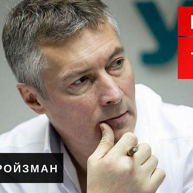 Персонально ваш / Евгений Ройзман // 04.06.18