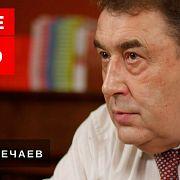 Персонально ваш / Андрей Нечаев // 01.03.18