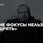 Открытый Белковский — «Такие фокусы нельзя поощрять»