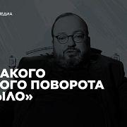 Открытый Белковский — «Никакого правого поворота не было»