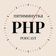 Выпуск №29 - Bitbucket Pipelines
