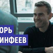 Акинфеев – сборная, преемник в ЦСКА, театр / Foot'больные люди