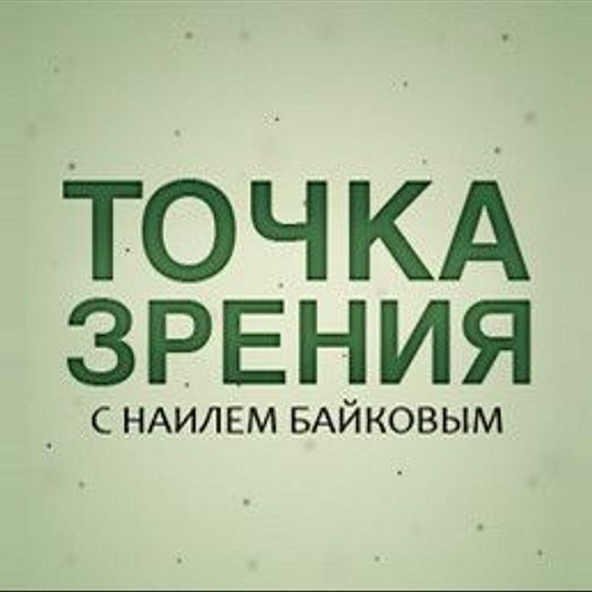 «Чёрные списки» Рунета: кто и кого, когда и за что?
