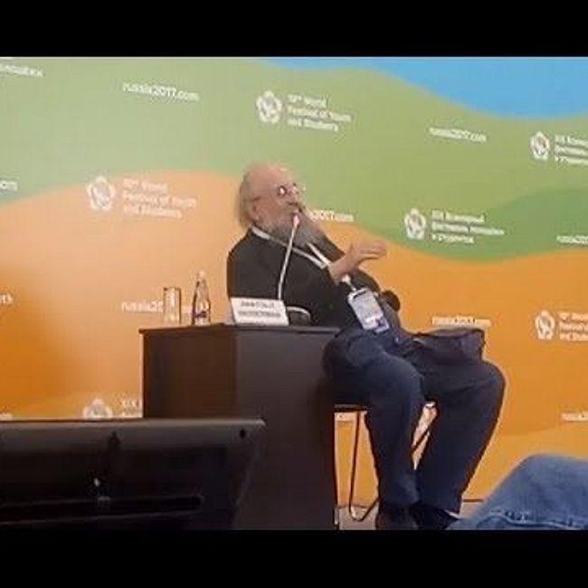 Анатолий Вассерман -Встреча с участниками ВФМС 2017