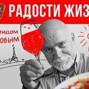Первый поцелуй Леонида Захарова и Духи Киркорова