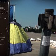 Харьков прифронтовой - 21 Июль, 2019