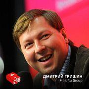 Рунетология (215): Дмитрий Гришин, основатель и генеральный директор Mail.ru Group