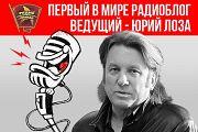 Навстречу выборам, о творчестве Пушкина и новом альбоме Ринго Старра