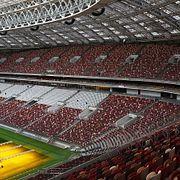 Стадионы в России окупятся через 500 лет