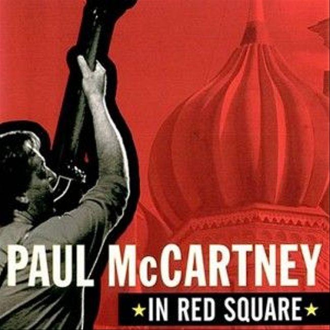 Пол Маккартни наКрасной площади, продолжение (часть2). (059)