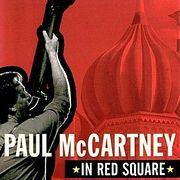 Пол Маккартни наКрасной площади, 2003год. Воспоминания свидетеля. Часть1. (058)