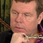 Новиков: Пенкин — талант, Шура — дегенерат