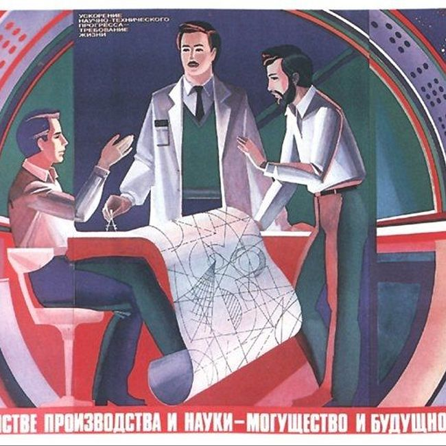 Как в СССР копировали технологии