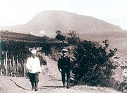 Крым в XX веке
