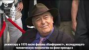 Скончался режиссер Бернардо Бертолуччи - Ноябрь 26, 2018
